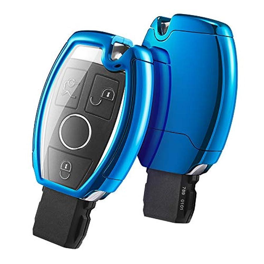 週末センチメートル食用OATSBASF ベンツ 車 鍵 ケース スマートキー ケース キー カバー 汚れ 滑り 傷 防止 きー保護ケース (ブルー)