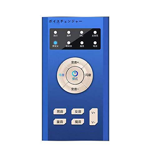 ボイスチェンジャー 変声器 7種類音声変更 男声 女声 子供の声 魔獣声 電子音 生放送デバイ 12段階音調調整 イヤホンヘッドフォン 多機能 通話 IPad コンピューター アンカーライブブロード キャストデバイスの使用 (blue)