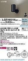 パナソニック(Panasonic) 天井直付型・壁直付型・据置取付型 LED(昼白色) スポットライト 美ルック・ビーム角24度・集光タイプ LGS1031NLE1