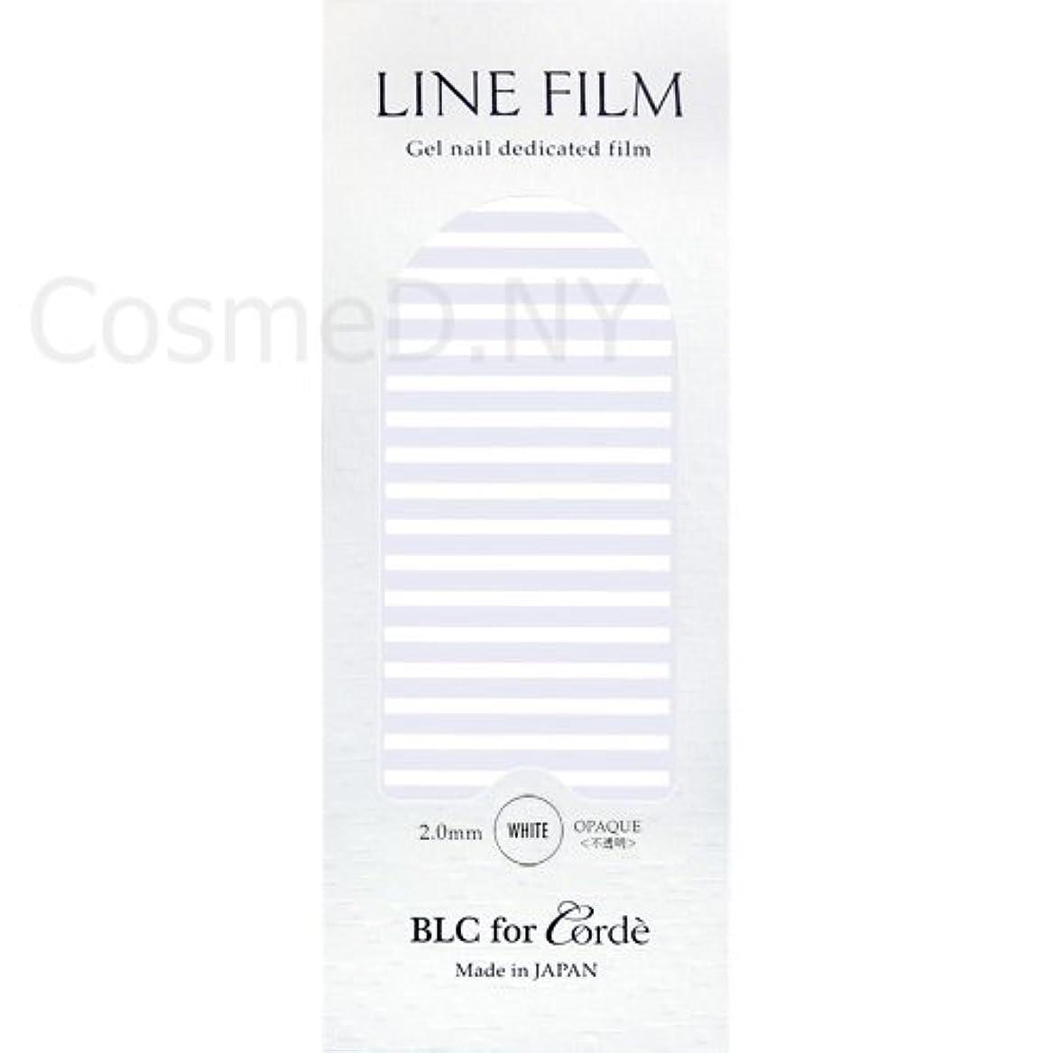 アマチュア詩アジア人BLC for Corde(ビーエルシーフォーコーデ)ラインフィルム ホワイト 2mm【ネイルアート、ネイルシール】