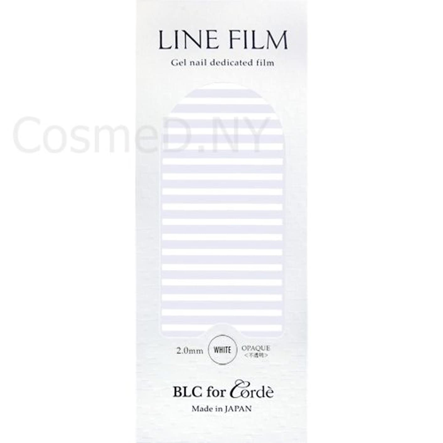 労苦武装解除こっそりBLC for Corde(ビーエルシーフォーコーデ)ラインフィルム ホワイト 2mm【ネイルアート、ネイルシール】
