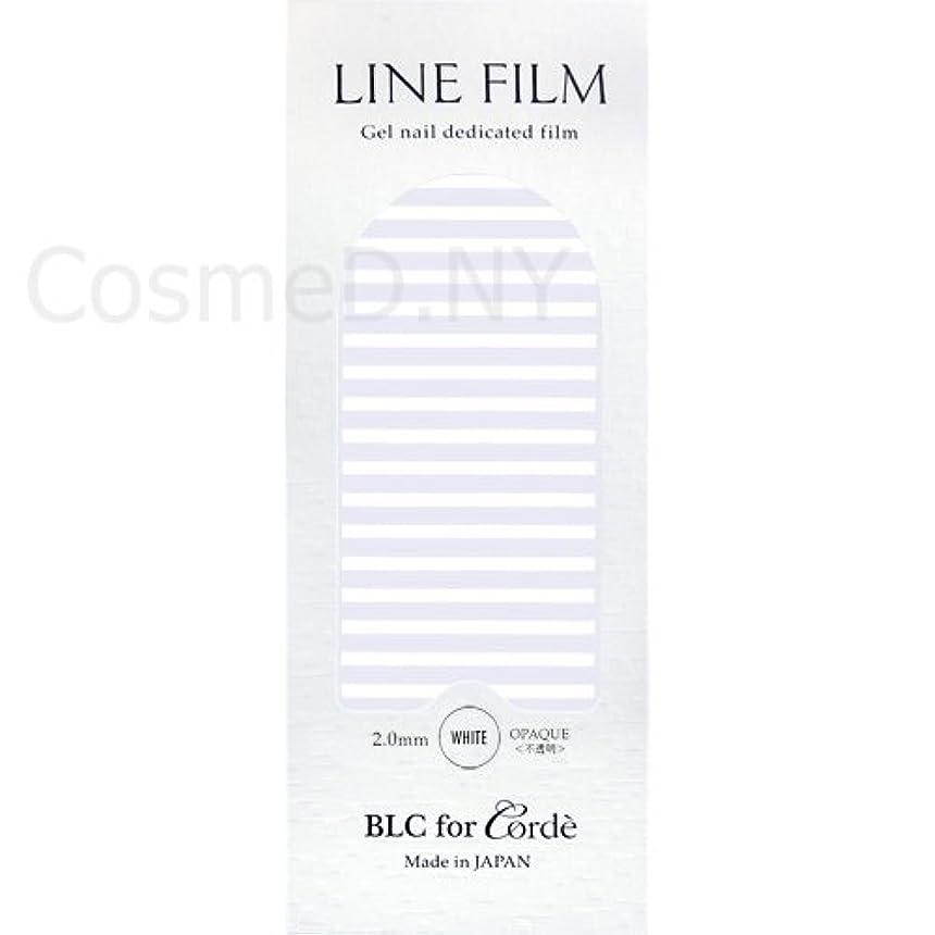 リサイクルするオゾン委員長BLC for Corde(ビーエルシーフォーコーデ)ラインフィルム ホワイト 2mm【ネイルアート、ネイルシール】