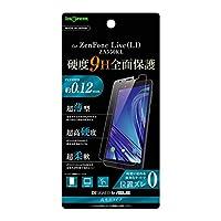INGREM ZenFone Live (L1) (ZA550KL) フィルム 9H ガラスコート 高光沢 IN-RAZLVLFT/T12 クリア