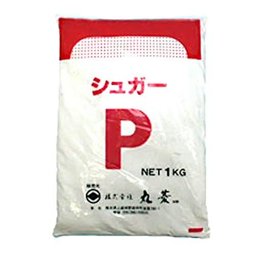 【PB】 丸菱 粉糖 シュガーP シュガー パウダー 1kg