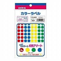 オキナ キラキラクリアシール 直径9mm 4色アソート(赤・黄・緑・青) FCL602 / 10セット