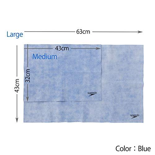Speedo(スピード)マイクロセームタオルスイムタオルLサイズ68㎝×43㎝吸水速乾暑さ対策プールレジャーSE62002ブルー
