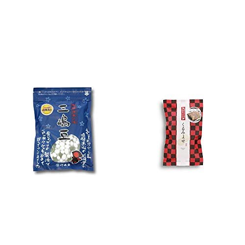 [2点セット] 飛騨 打保屋 駄菓子 三嶋豆(150g)・くるみよせ(こし餡)(5個入)