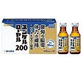 ユンケル ローヤル200 100X10