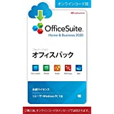 OfficeSuite Home & Business 2020 – オンラインコード版 – Microsoft® Office Word・Excel・PowerPoint®・Adobe PDFとの互換性を備え、Windows 10/8.1/8/7に対応 (1ユーザあたりPC1台)