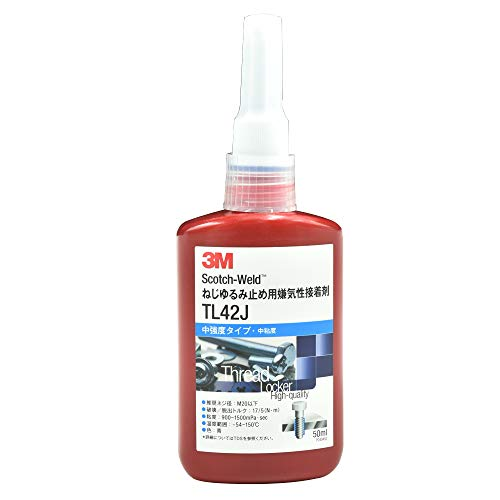 3M TL42J Scotch-weld ねじゆるみ止め 青 中強度 50ml