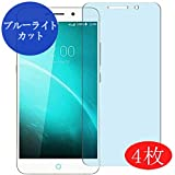 【4 Pack】 Synvy Anti Blue Light Screen Protector for UMI Super Anti Glare Screen Film Protective Protectors [Not Tempered Glass]