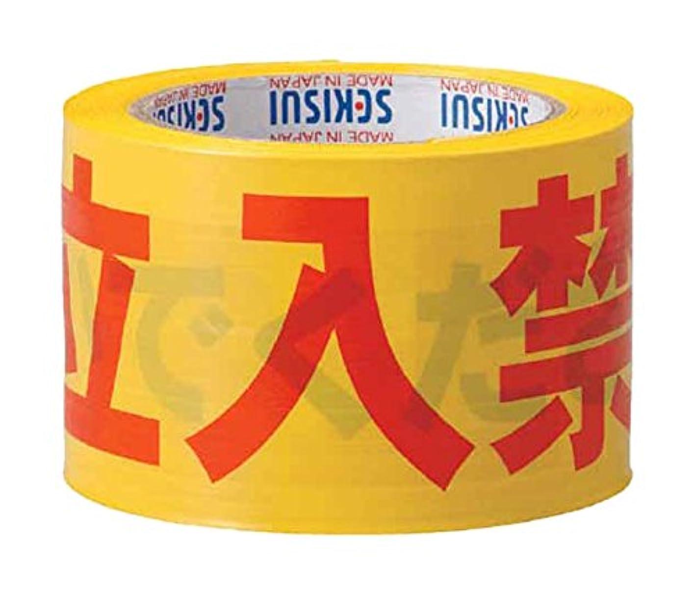 積水 標識テープ 70mmX50m 黄?赤?黒 立入禁止 J5M2302