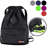 Drawstring Backpack String Bag Sackpack Cinch Water Resistant Nylon for Gym Shopping Sport Yoga by WANDF (Large Black with shoe pocket)