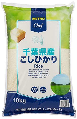 【精米】 千葉県産 こしひかり 10kg 平成30年度
