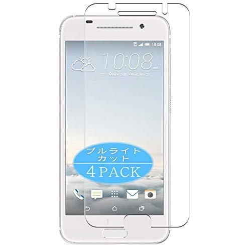 VacFun 4 Piezas Filtro Luz Azul Protector de Pantalla, compatible con HTC One A9 Aero A9w, Screen Protector Película Protectora(Not Cristal Templado) NEW Version