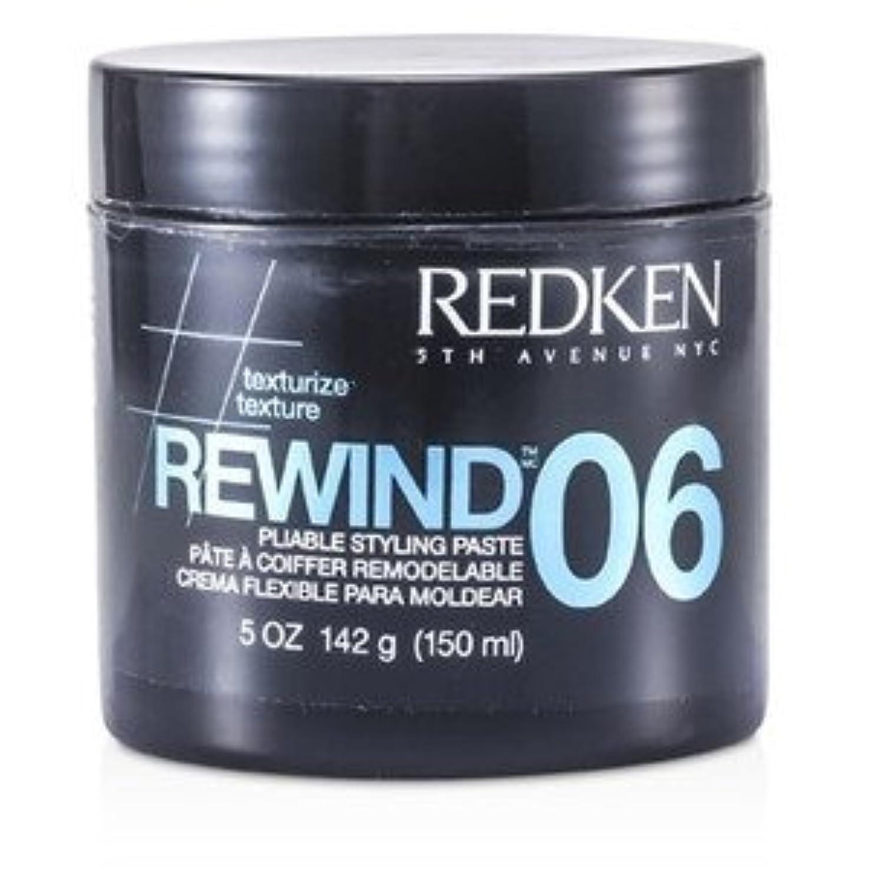 疫病思い出私達Redken スタイリング リウィンド 06 プライアブル スタイリング ペースト 150ml/5oz [並行輸入品]