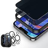 Bewahly Anti Espía Cristal Templado para iPhone 13 Pro Max [6.7 Pulgadas], 2 Pack Protector Pantalla e 2 Pack Protector...