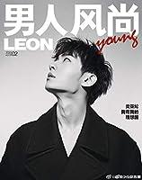 LEON CHINA 中国雑誌 Aaron Yan 炎亜綸 表紙 2020年 2月号