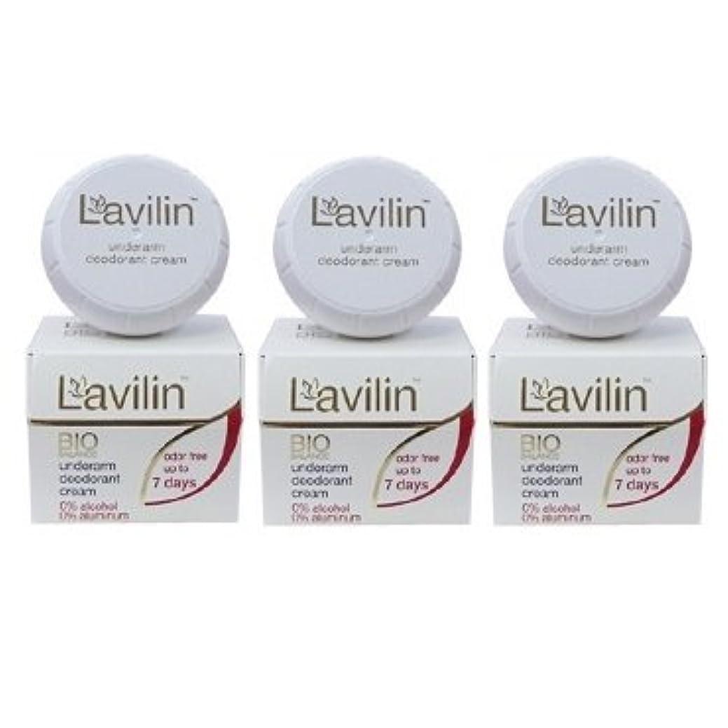 スロープ正確な責[3個セット][海外直送品][並行輸入品]ラヴィリン アンダーアームクリーム 12.5g(10cc) LAVILIN Under Arm
