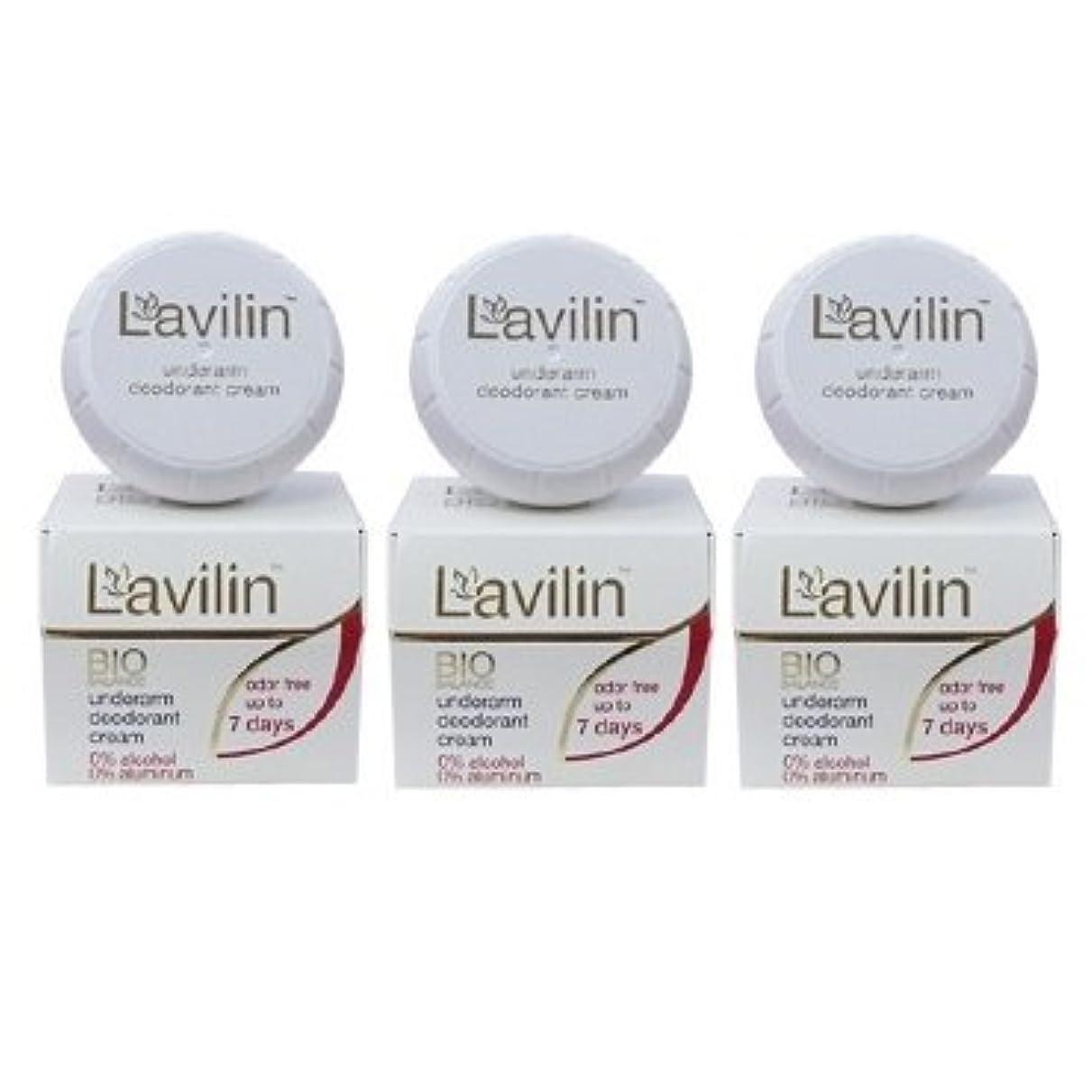 お母さん移行届ける[3個セット][海外直送品][並行輸入品]ラヴィリン アンダーアームクリーム 12.5g(10cc) LAVILIN Under Arm