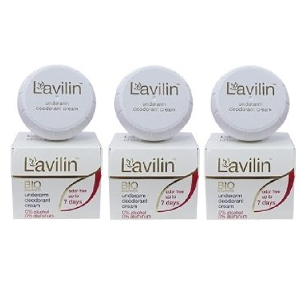 醸造所いろいろ盲目[3個セット][海外直送品][並行輸入品]ラヴィリン アンダーアームクリーム 12.5g(10cc) LAVILIN Under Arm