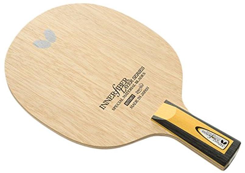 アセマグベルベットバタフライ(Butterfly) 卓球 ラケット インナーフォース?レイヤー?ZLC CS ペンホルダー 中国式 5枚合板 23670