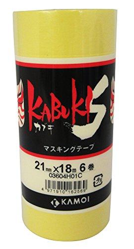 カモ井加工紙 マスキングテープ カブキS 21mm×18m 6巻 [養生テープ]