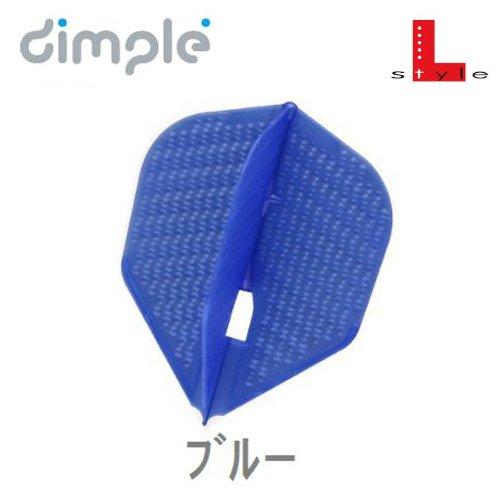 ChampagneRing Flight-L Dimple Shape (シャンパンリング フライトL ディンプル シェイプ) ブルー [L-style] ダーツ用フライト