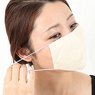 【国産】おおあさ大麻ヘンプのオーガニックおやすみマスク。ほうれい線対策に