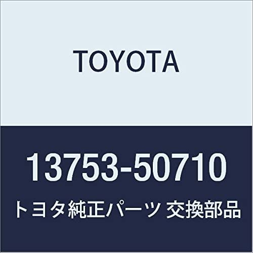 Genuine Toyota Parts - Shim Adjustin 13753-50710 Valve Popular Trust brand in the world
