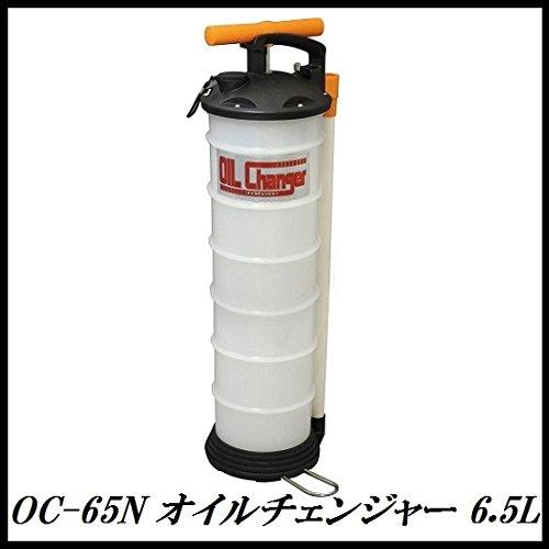 JXトレーディング 手動式 オイルチェンジャー 6.5L OC-65N