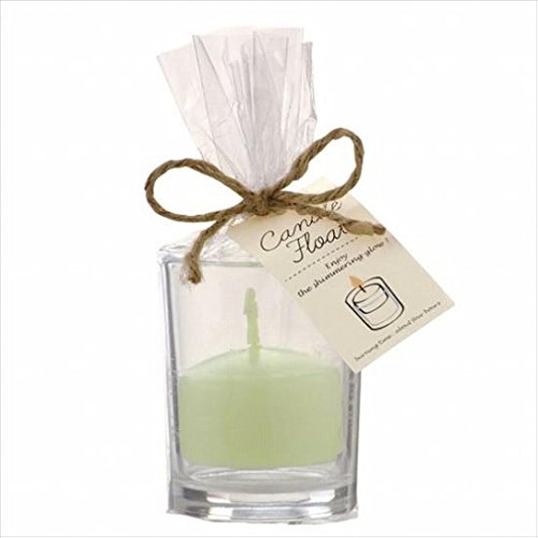 暗黙署名鋼カメヤマキャンドル(kameyama candle) キャンドルフロート 「 ホワイトグリーン 」