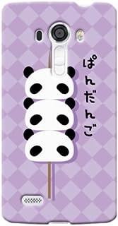 スマホケース isai vivid(LGV32) au ぱんだんご ハードカバー オリジナルデザイン 多機種対応 スマートフォンケース スマートフォンカバー 携帯ケース スマホカバー LGV32 q0954-a0440 スマQ