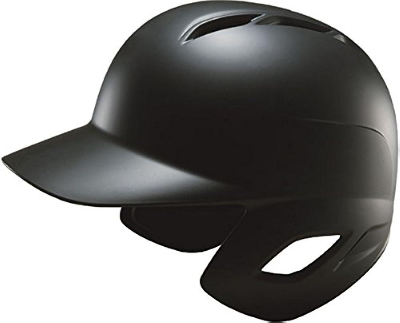 遠征応答長方形ZETT(ゼット) 野球 軟式 バッター用 ヘルメット (つや消し) BHL371