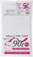 ジャパックス 業務用ポリ袋 90L TSP90 0.025mm 10枚×30冊