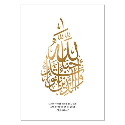 Tür Wandkunst Kalligraphie Leinwand keuchend Islamische Architektur Poster Druck Wandbilder Boho Dekor 50x70cm