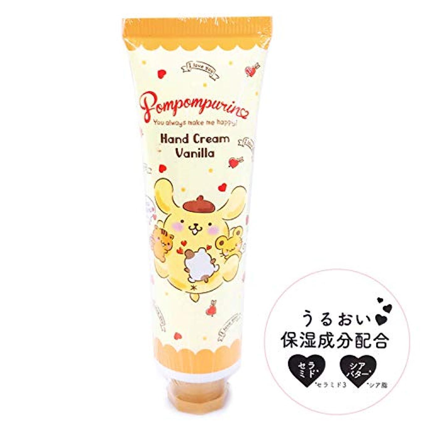 引っ張る砂漠応援するポムポムプリン ハンドクリーム バニラの香り [380316]