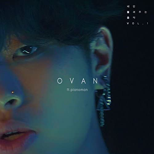 Ovan feat. Piano Man