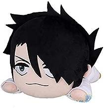 SEGA Movie ver Fate // staynight MJ Nesoberi stuffed plush rider Heaven/'s Feel