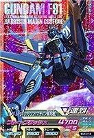 ガンダムトライエイジ/ビルドG6弾/BG6-018 ガンダムF91(ハリソン・マディン専用機)M