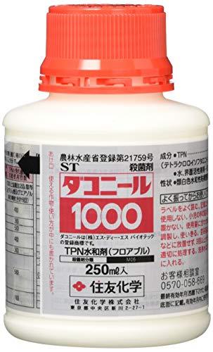 住友化学 殺菌剤 ダコニール1000 250ml