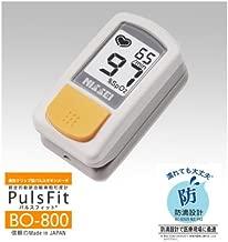 NISSEI パルスオキシメーター PulsFit(パルスフィット) BO-800