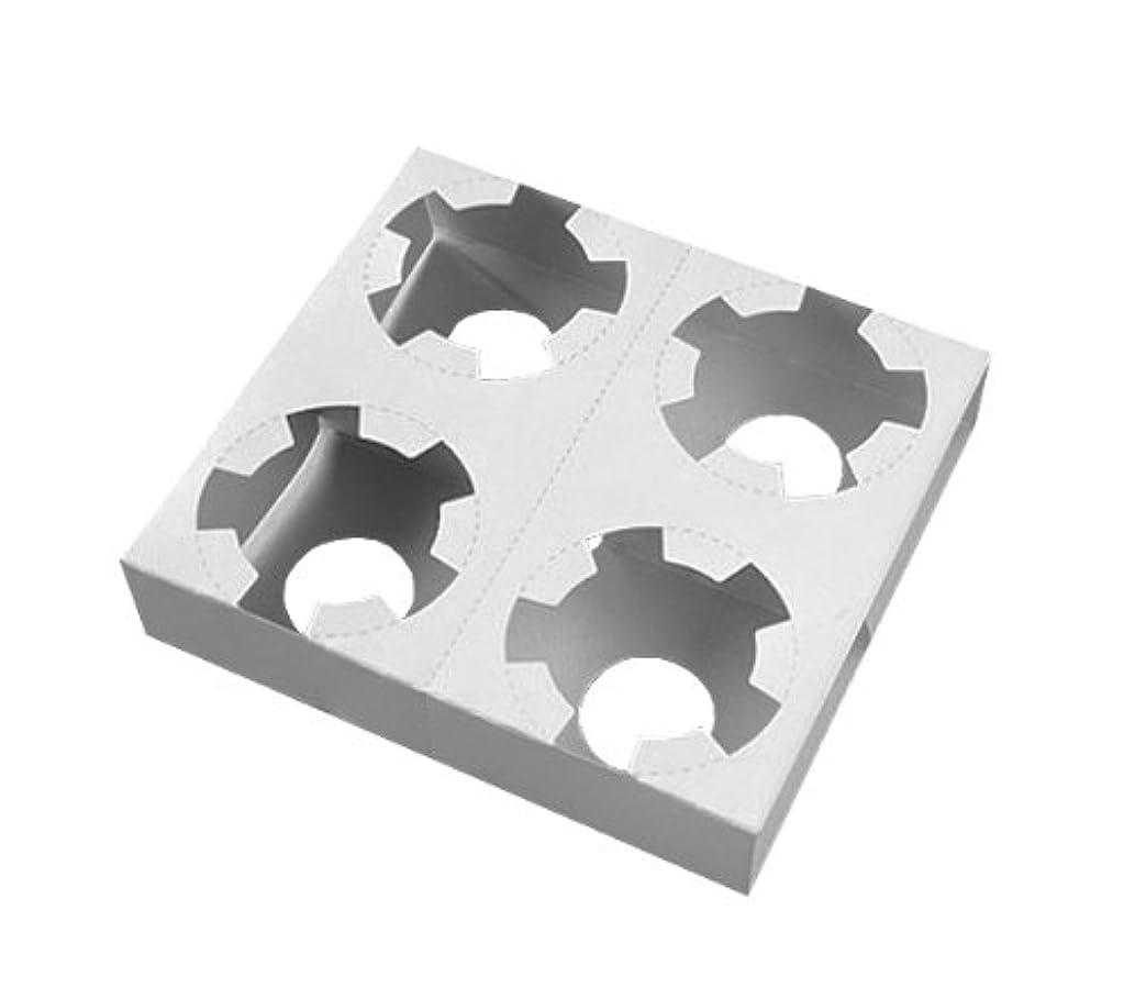 私達伝記バースト【テイクアウトに】紙製カップホルダー4穴(ミシン目入)100枚入