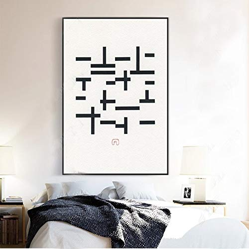 Seguro de vida en blanco y negro abstracto juego de niño rectángulo póster lienzo pintura pop arte de la pared impresión habitación de los niños sin marco decoración imagen A68 50x70cm