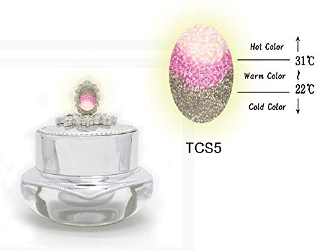 維持応じる部分的KENZICO (ケンジコ) Triple Sugar Gel プロ用5g 【TCS5】 3つの色に変わる夜光ジェル トリプルシュガージェル