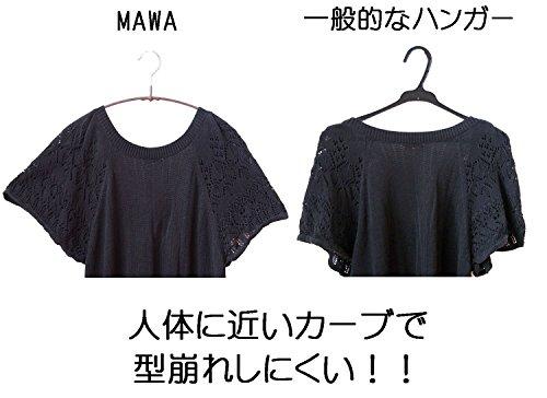 『MAWA マワハンガー マワ・人体ハンガー 10本組 ブラック・116065』の4枚目の画像