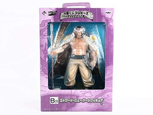 One Piece - Raffle Prize Flame-Fist Ace Figure