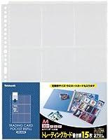 ナカバヤシ トレーディングカード替台紙/9ポケット1 BCR-6-N