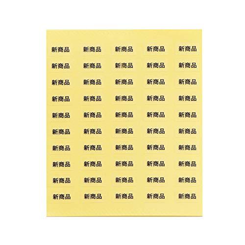 【250枚】台紙用シール イベントシール 10×5mm アクセサリー台紙用 日本製 (新商品・透明, 250枚)