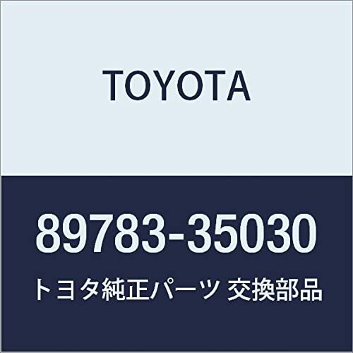 Toyota 89783-35030 Ranking TOP12 Transponder New product!! Key Amplifier